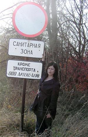 Проехать на агроферму простому смертному не получится: в нескольких километрах машины разворачивает вот такой знак. Дальше посты охраны
