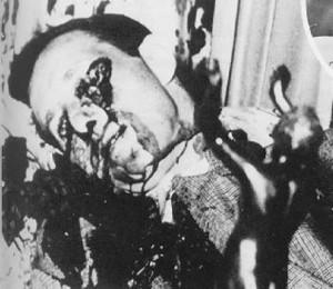 Убийство Багси Сигела