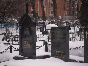Могила криминального авторитета Тиграна Петросяна