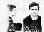 СК допросил вора в законе Тюрина по делу о беспорядках