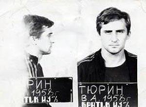 Вор в законе Владимир Тюрин - Тюрик