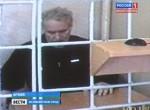 Тельман Мхитарян на скамье подсудимых
