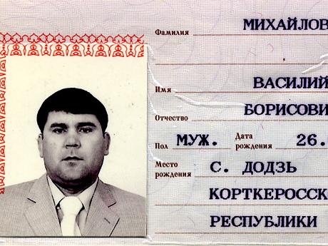 Лидер нижнекамской ОПГ «Татары» Мунир Хабибуллин жил в соседней Чувашии по поддельным документам на имя Василия Михайлова