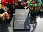 Останки второго убийцы Круга найдены под Тверью
