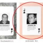 Воры в законе попали в колоду карт
