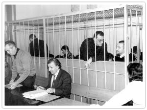 1995 год. Судебный процесс над бандой киллеров Хорошева- Агия в самом разгаре