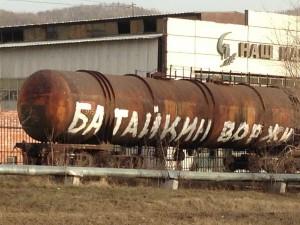 Владимира Батайкина в Жигулевске жители не особо жаловали
