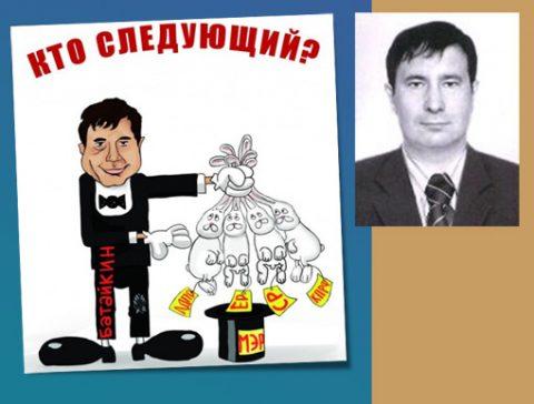 Владимир Батайкин — в Жигулевске фигура влиятельная. На него даже рисуют политические карикатуры