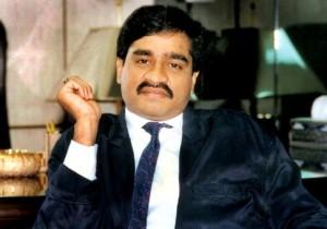 Главарь могущественной индийской группировки Компания «Д» (действующей также в Пакистане) Дауд Ибрагим