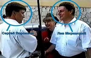Сергей Воронков и Лев Миримский