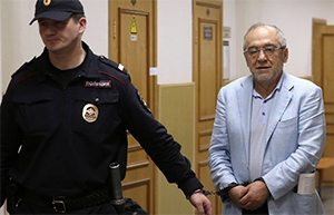 Арест Левона Айрапетяна
