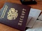 Поддельные документы: по чем нынче паспорт?!