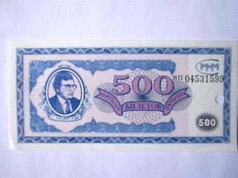 Сергея Мавроди признали виновным в мошенничестве