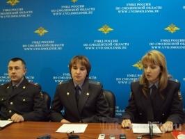 В Смоленске задержан криминальный авторитет, лидер банды убийц, Андрей Сафонов