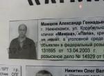 «Жертвами» оговора и полицейского произвола стали криминальные авторитеты Татарстана