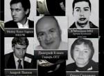За разоблачение «государственной» ОПГ Клюева, от рук власти погиб Магнитский