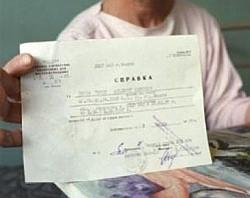 Подделка документов и ее последствия