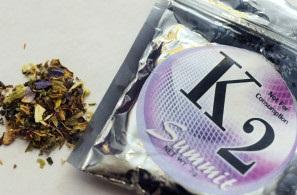 Девушку, продававшую наркотики в столице, приговорили к десяти годам лишения свободы