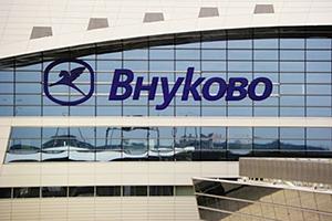В аэропорту Внуково задержали  гражданина Украины, перевозившего в трусах бриллианты