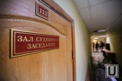 В Омской области 15-летний подросток получил девять лет колонии строго режима за изнасилование и убийство