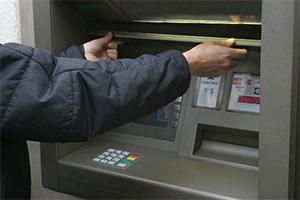 Загрузка банкомата – повод для мошенничества