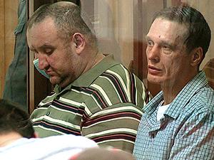 Лидер банды убийц получит от государства 5200 евро