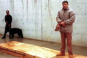 Хоакин Гуcман (Гузман), по кличке Эль Чапо во время тюремного заключения в 90-е годы