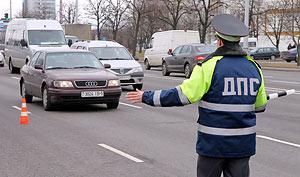В Ярославской области полицейский сбил четверых людей