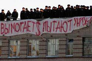 Надпись, которую заключенные сделали своей кровью, чтобы призвать к общественности