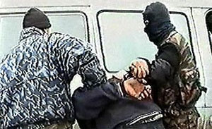 Балашихинская преступная группировка пыталась продать уран афганским террористам