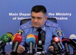В Киеве пойман маньяк