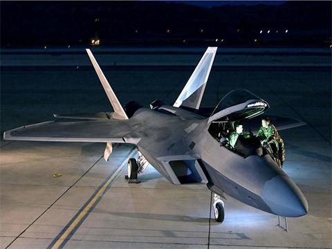 Истребитель f-32
