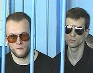 Криминальный авторитет Андрей Овчинников по кличке Овчина