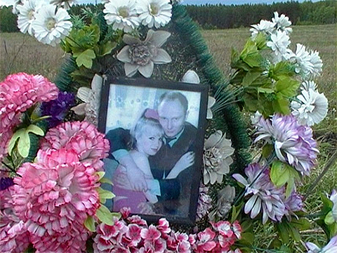 Место расттрела семьи Бочаровых