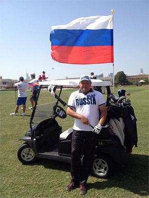 Александр Куковякин истинный любитель гольфа