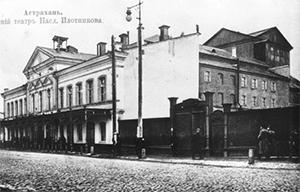 Витю Астраханского мало кто знал в городе