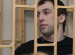 Дело двух «приморских партизан» будет пересмотрено в суде