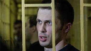 Вадим Ковтун приморские партизаны фото