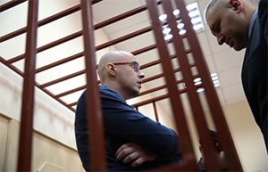 По факту пропажи одного из присяжных по делу националиста Горячева проводится проверка