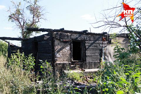 Сгоревший дом Руслана Дмитриевича Коровкина