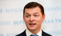 ГПУ подозревает Ляшко в создании преступной группировки