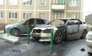 Машину сожгла бывшая управляющая компания?