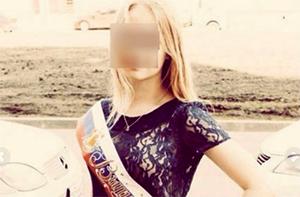 По факту изнасилования 18-летней студентки группой лиц в московском клубе уже возбуждено уголовное дело