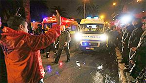 Взрыв автобуса в Тунисе