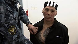 Приговоренные к пожизненному сроку получили право на условно-досрочное освобождение