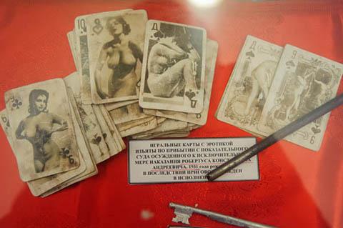 Один из экспонатов тюремного музея. Колода принадлежала заключенному, приговоренному к смертной казни