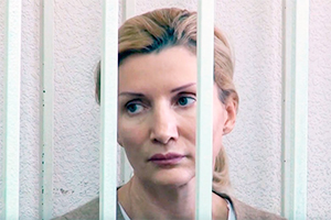 Красноярская чиновница Надежда Маршалкина обвиняется в получении крупной взятки