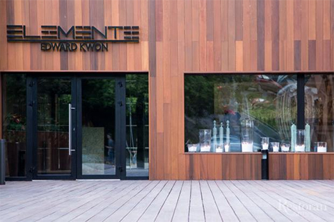 Ресторан Elements