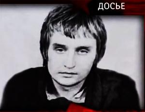 Сергей Леженников