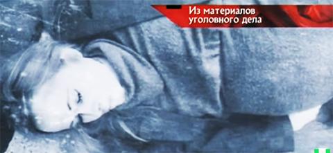 Ирина Щелкунова стала первой жертвой садиста